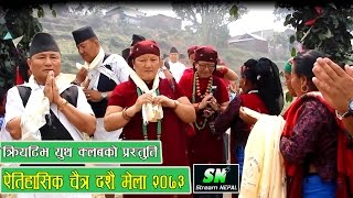 Dadhuwa Village डढुवा गाउँ Festival 2073/2016 By Creative Youth Club