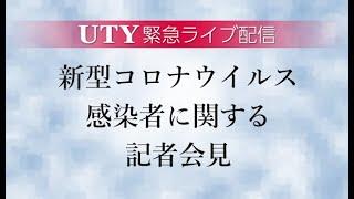 女性 20 コロナ 代 【愛知県初】安城市の20代女性がコロナで重症化 人工呼吸器をつけるほどに