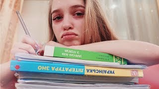 ШКОЛА / неделя 2 📚 температура, проблемы, бегаю больная #месяцшколы
