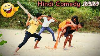Top New Funny 😂😂 Desi Stupid Boys Comedy Video 2019 || Found2fun || F2F