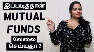 Mutual Funds in Tamil - How Does Mutual Funds Work