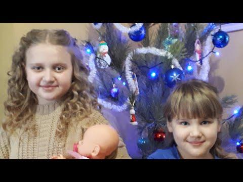 Новогодние подарки под елочкой. Наряжаем елочку.