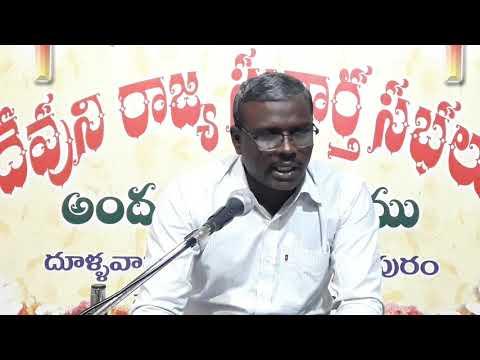church of Christ Telugu messages by Bro Karunakar merugu (తండ్రి నాటని మొక్కలు ) part 1
