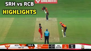 Video : SRH vs RCB IPL 2020 Match Highlights | Sunrisers Hyderabad vs Royal Challengers Highlights