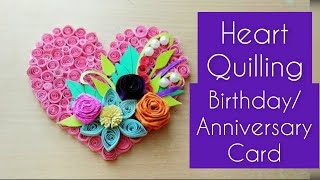 Cute Heart Quilling Card | Handmade Greetings Latest Design - Unique Quilling Cards For Birthday