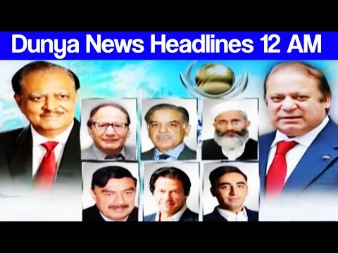 Jashn ki Raat - Dunya News Headlines - 12:00 AM - 19 June 2017