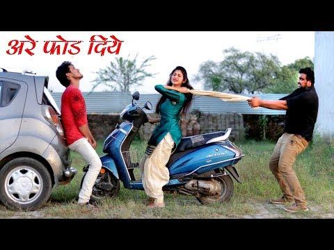 Boy's behaviour with girls and boys | Full Entertainment | Firoj Chaudhary
