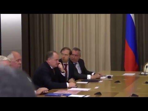 ГАЛСТУК ПОПРАВЬ ! Путин сделал замечание Рогозину за галстук