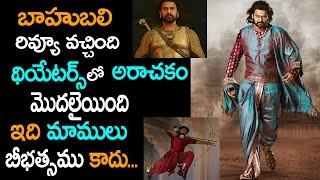 Bahubali 2 TheConclusion Movie REVIEW | Prabhas | Rana | Anushka | SS Rajamouli | Latest Filmy News
