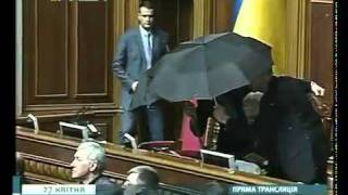 Драка с бросанием яиц в Верховной Раде Украины