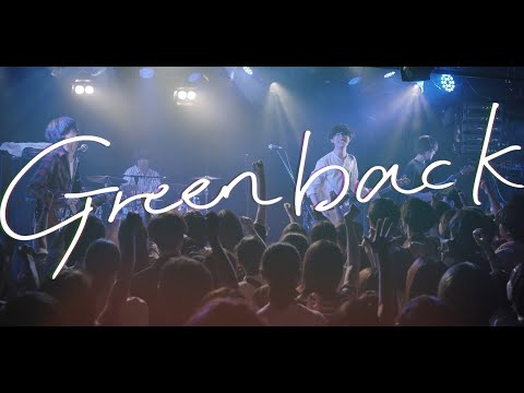 Greenback 【MUSIC VIDEO】