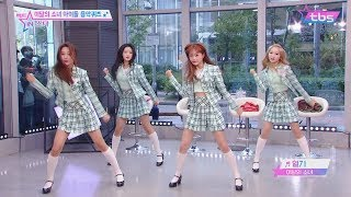 [ENG SUB] LOONA yyxy cover HyunA Sumi Apink Eclipse Love & Live Heat   - 팩트iN스타