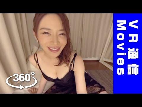 【VR アイドル 360° 映像】奇跡の美魔女! 岩本和子ちゃんを独り占め!【VR通信限定動画】