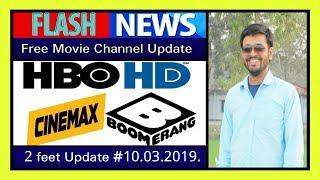 Free Movie Channel Update #2feet Update #10.03.2019