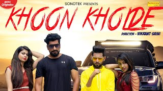 KHOON-KHOLDE-Full-Video-Prem-Choudhary--Tasavvur-Ansari--New-Haryanvi-Songs-Haryanavi-2020 Video,Mp3 Free Download