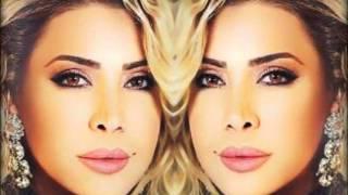 تحميل اغاني نوال الزغبي ملك قلبي اغنية خليجية // nawal al zoghbi MP3