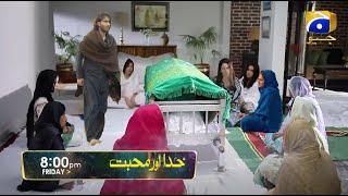 Khuda Aur Mohabbat Episode 33 Promo   Khuda aur Muhabbat Promo 33   Khuda Aur Muhabbat Promo