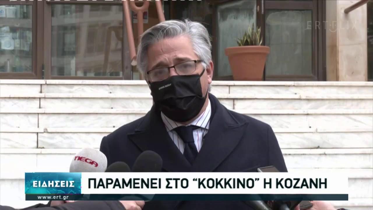 Για το συντονισμό των φορέων βρέθηκε στην Κοζάνη ο Μ. Χρυσοχοΐδης | 17/12/2020 | ΕΡΤ