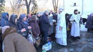 Хрещення Господнє| Телеканал Новий Чернігів