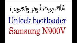 unlock bootloader samsung n900v - Kênh video giải trí dành