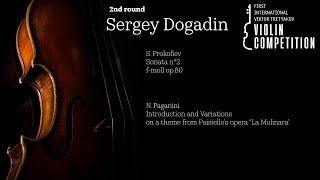 Sergei Dogadin võitis Viktor Tretjakovi nimelise konkursi