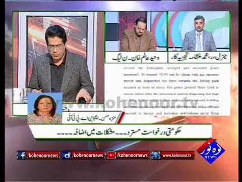 Pakistan Ki Awaaz 05 12 2017