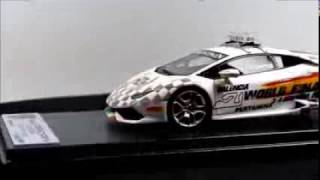 Looksmart Huracan Blancpain Super Trofeo Safety Car