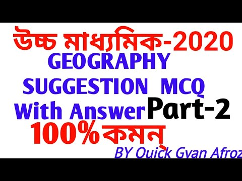 Hs Geography Suggestion 2020 Mcq Part-2 wbchse