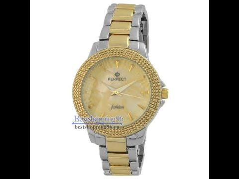 Видео обзор женских наручных часов PERFECT 619G-A