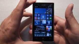 Nokia Lumia 925 3 месяца эксплуатации