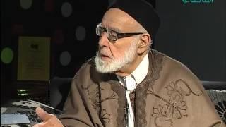 بين يدي العلماء : مع فضيلة الشيخ عبداللطيف الشويرف (27)