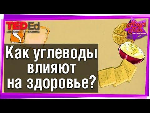 Гимнастика бубновского от диабета