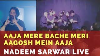 Aaja Mere Bache Meri Aagosh Mein Aaja By   - YouTube