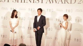 サッカー日本代表元監督西野朗氏がもっとも輝ける人に選出!足立梨花鈴木奈々が過去最も人生で輝いていた時期語る!