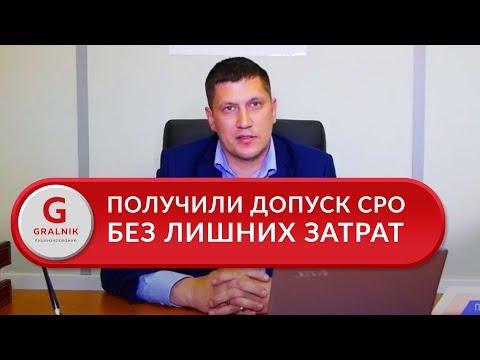 Отзыв ООО «ТоргСнабСтрой»