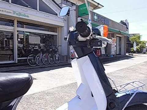 スーパーカブ50カスタム/ホンダ 50cc 徳島県 Bike & Cycle Fujioka
