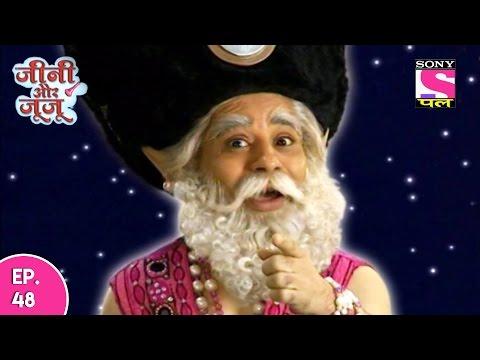 Jeannie Aur Juju - जैनी और जुजु - Episode 48 - 27th December, 2016