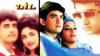 Humne Ghar Chhoda Hai Full Song (Audio) | Dil | Aamir Khan