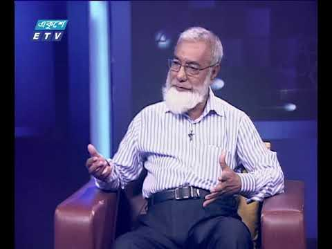 দি ডক্টরস || আলোচনার বিষয় : রমজানে শরীরের বিভিন্ন সমস্যা ও তার প্রতিকার || উপস্থাপনা : অধ্যাপক ডা. ইকবাল হাসান মাহমুদ || আলোচক : অধ্যাপক ডা. মো: আব্দুর রাহিম (ইন্টারনাল মেডিসিন বিভাগ, বঙ্গবন্ধু শেখ মুজিব মেডিকেল বিশ্ববিদ্যালয়)।