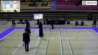 제25회 춘계 전국실업검도대회 여자부단체전 준결승 괴산군청, 광주 채운토건