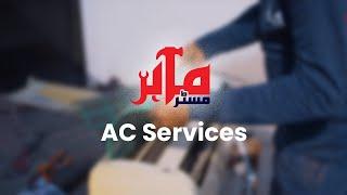 AC Services in lahore | AC repair | AC installation | Mr. Mahir