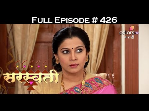 Saraswati - 28th April 2017 - सरस्वती - Full Episode HD