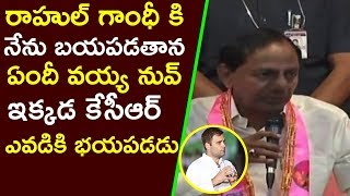 TS CM KCR Strong Replay TO Media Over Ther Questions IN Pragathi Bhavan | Fata Fut News