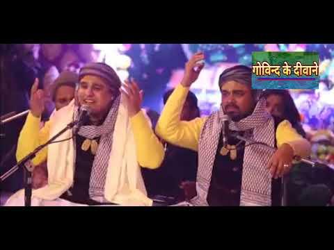 Sanware Ko Dil Me Basa Kar To Dekho स वर क द ल म बस क त द ख Bhaktibharat Com