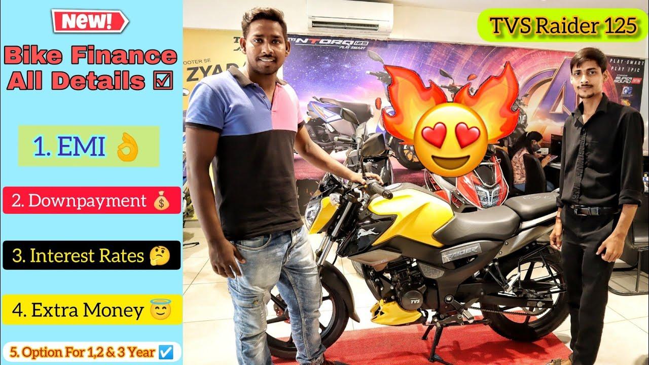 2021 TVS Raider 125 cc Disc Financing Particulars EMI & Deposit ☑ (Axis) Hindi