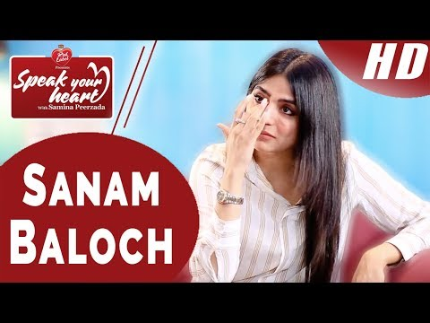 Sanam Baloch Shares Her Secrets | Speak Your Heart With Samina Peerzada