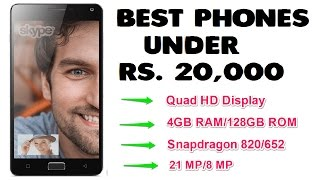 Best Smartphones Under Rs 20000  New 2017