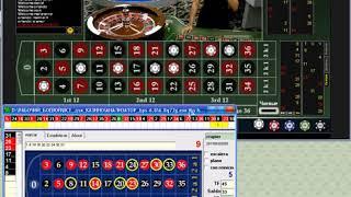Игра в казино с программой  BPS-6.8. Абсолютно новый подход к игре и  программе!