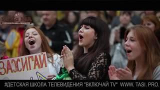 """Проект """"Тульский голос дети"""" Полуфинал 25.09.16"""
