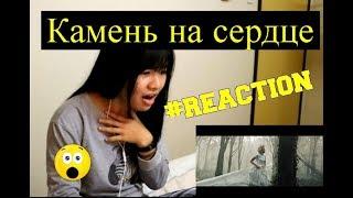 Полина Гагарина - Камень на сердце (Премьера клипа, 2018) REACTION